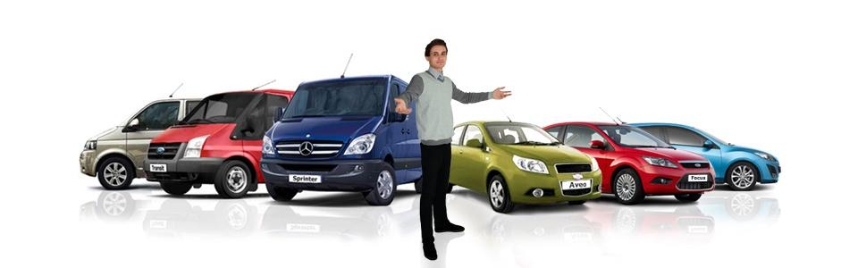 Ремонт легковых автомобилей и микроавтобусов